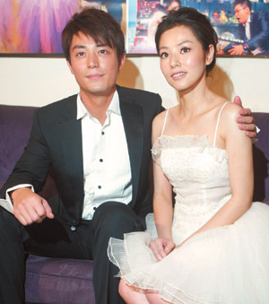 wallace huo & tammy chen