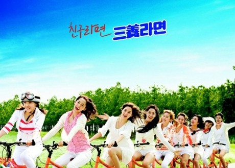 """bulan single asian girls Setelah merilis album mininya yang betahuk """"i"""" pada tahun kemarin, taetiseo melakukan promosi di bulan desember, dan sebuah single terbarunya di bulan februari setelah meluncurkan mini album solo pertamanya di oktober 2015."""