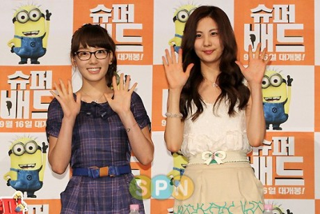 http://asianfamily.files.wordpress.com/2010/08/taeyeon-seohyun.jpg?w=460&h=307