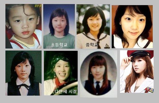 taeyeon sebelum debut